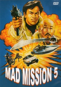 Mad Mission Part 5: The Terracotta Hit - Poster / Capa / Cartaz - Oficial 1