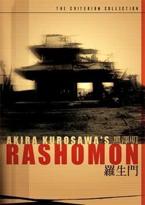 Rashomon - Poster / Capa / Cartaz - Oficial 2
