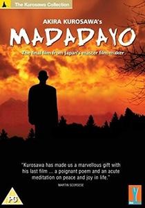 Madadayo - Poster / Capa / Cartaz - Oficial 14