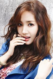 Park Min Young - Poster / Capa / Cartaz - Oficial 1