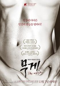 The Weight - Poster / Capa / Cartaz - Oficial 2