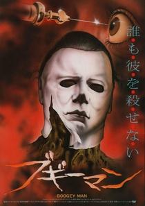 Halloween 2 - O Pesadelo Continua - Poster / Capa / Cartaz - Oficial 6