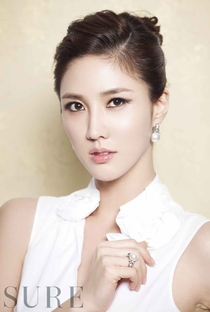 Lee Soo Kyung - Poster / Capa / Cartaz - Oficial 1