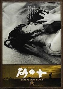 A Mulher da Areia - Poster / Capa / Cartaz - Oficial 1