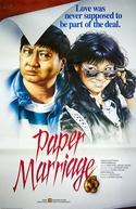 Paper Marriage (Guo bu xin lang)