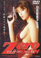 Zero Woman: Dangerous Game (Zero Woman: Abunai yûgi)