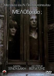 Melodrama? - Poster / Capa / Cartaz - Oficial 1