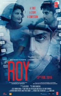 Roy - Poster / Capa / Cartaz - Oficial 4