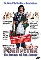 Porn Star: The Legend of Ron Jeremy (Porn Star: The Legend of Ron Jeremy)