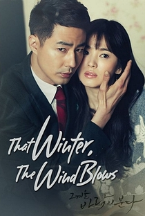 That Winter, The Wind Blows - Poster / Capa / Cartaz - Oficial 4
