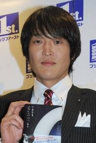 Chihara Junia