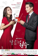 Sweet Enemy (Dalkomhan Wonsoo)