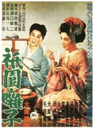 Música de Gion (Gion Bayashi)