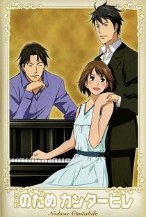 Nodame Cantabile OVA I - Poster / Capa / Cartaz - Oficial 1