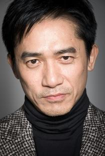 Tony Chiu Wai Leung - Poster / Capa / Cartaz - Oficial 1