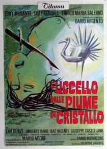 O Pássaro das Plumas de Cristal - Poster / Capa / Cartaz - Oficial 2
