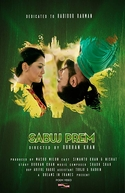 Sabuj Prem The Green Love
