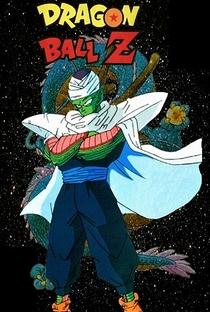 Dragon Ball Z (2ª Temporada) - Poster / Capa / Cartaz - Oficial 14