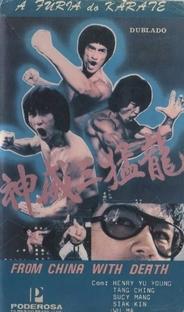 O Karatê da Morte - Poster / Capa / Cartaz - Oficial 1