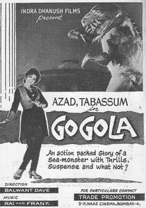 Gogola - Poster / Capa / Cartaz - Oficial 1
