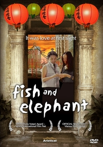 Fish And Elephant - Poster / Capa / Cartaz - Oficial 1