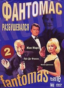 A Volta de Fantomas - Poster / Capa / Cartaz - Oficial 2
