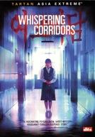 Whispering Corridors (Yeogo goedam)
