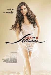 O Canto da Sereia - Poster / Capa / Cartaz - Oficial 2