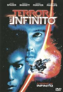 Supernova - Poster / Capa / Cartaz - Oficial 2