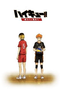 Haikyuu!! Movie: Owari to Hajimari - Poster / Capa / Cartaz - Oficial 2