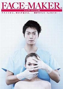 Face Maker - Poster / Capa / Cartaz - Oficial 2