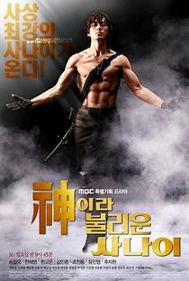 A Man Called God - Poster / Capa / Cartaz - Oficial 1