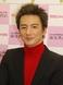 Naoki Hosaka