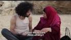 Habibi (2011) Movie Trailer HD - TIFF