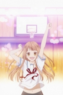 Tsubasa to Hotaru 2015 - Poster / Capa / Cartaz - Oficial 1