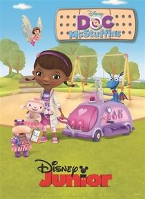 Doutora Brinquedos: 1ª Temporada - Poster / Capa / Cartaz - Oficial 2