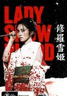 Lady Snowblood: Vingança na Neve
