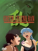 Green Legend Ran (Green Legend Ran)