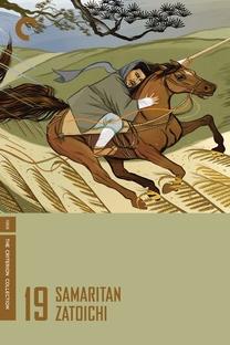 Samaritan Zatoichi - Poster / Capa / Cartaz - Oficial 1
