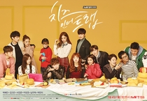 Cheese in the Trap - Poster / Capa / Cartaz - Oficial 10