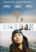 Khadak - Poster / Capa / Cartaz - Oficial 3