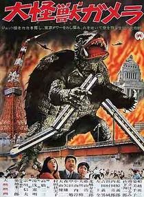 Monstro gigante Gamera - Poster / Capa / Cartaz - Oficial 1