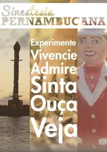 Sinestesia Pernambucana - Poster / Capa / Cartaz - Oficial 1
