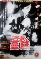 Pirated Copy (Man yan)