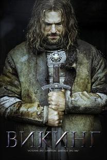 Viking - Poster / Capa / Cartaz - Oficial 1