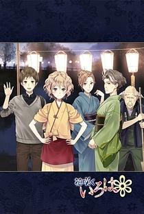 Hanasaku Iroha - Poster / Capa / Cartaz - Oficial 2