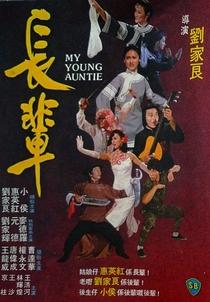 Minha Tia Jovem - Poster / Capa / Cartaz - Oficial 1