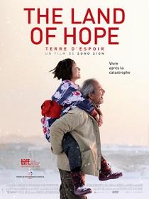 A Terra da Esperança - Poster / Capa / Cartaz - Oficial 2