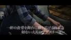 9月20日全国公開『がじまる食堂の恋』予告篇