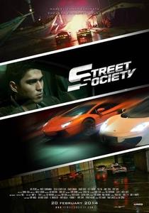 Sociedade da rua  - Poster / Capa / Cartaz - Oficial 2